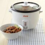 IMUSA GAU-00013 8 Cup Rice Cooker