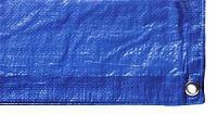 Blue Poly Tarp, 20' x 30'