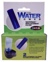 Our Pets 2 Pk Filters For Water Tower