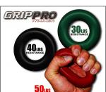 Grip Pro Trainer Red-50lbs